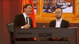 Виктор Федорович пришел в музыкальную школу | Новогоднее Шоу Братьев Шумахеров