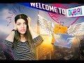 ОТДЫХ В ДУБАЕ/ ♡ Аэропорт Дубая /  НЕ ПРИБЫЛ БАГАЖ !!