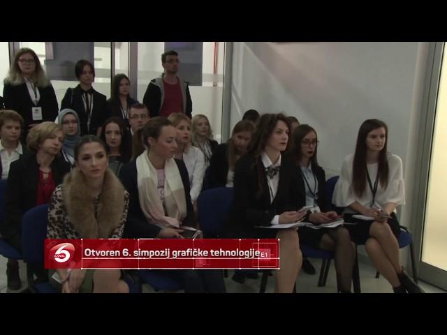 Otvoren šesti simpozij grafičke tehnologije GeTID