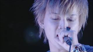 INORAN - I wish I had never met you