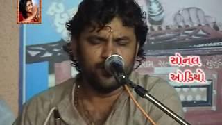02 - કિર્તીદાન ગઢવી ~ Kirtidan Gadhvi | Mandvi~28-10-2009 | Sri Narayan Swami Aasram | Bhagvat katha