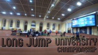 LONG JUMP / Прыжки в длину. Чемпионат ВУЗов.
