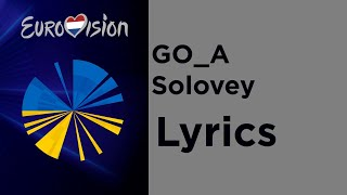 Go_A - Solovey (Lyrics with English translation) Ukraine 🇺🇦 Eurovision 2020