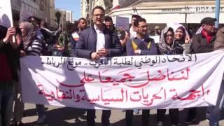 مسيرة ضد مصادرة مقر 'أوطم'