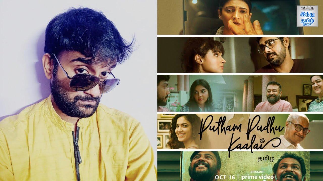 Putham Pudhu Kaalai review | Sudha Kongara | Gautham Menon | Suhasini Maniratnam | Selfie Review