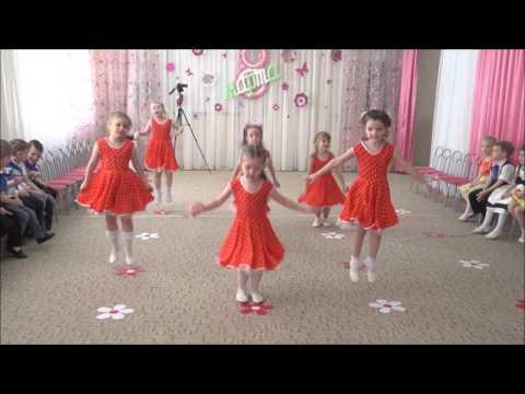 Танец Веснушки средняя группа