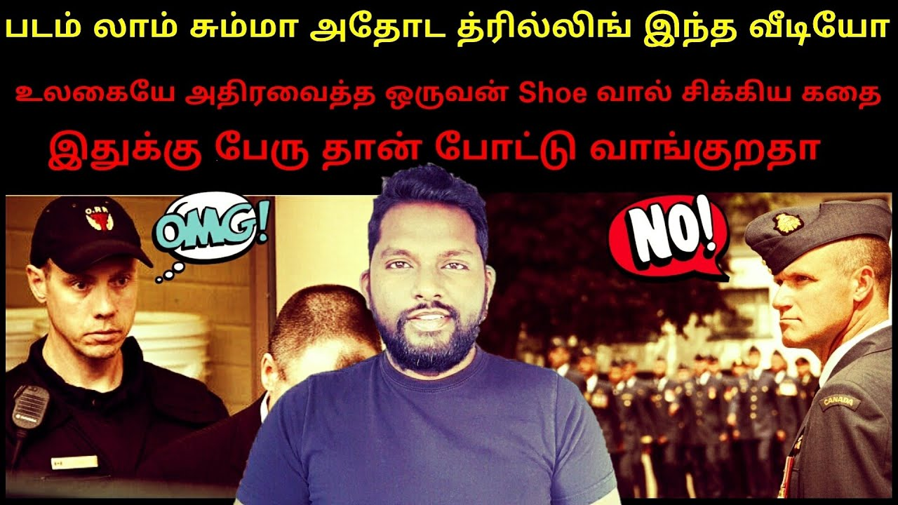 A Video Interesting Than A Movie   Tamil   Interview   Bad Boss