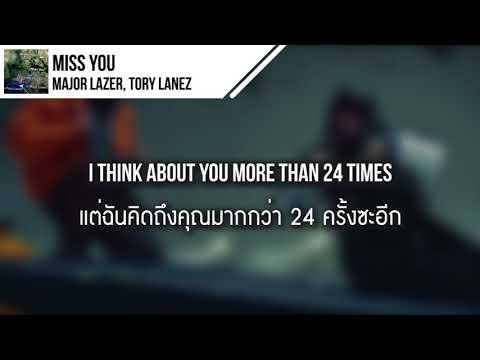 แปลเพลง Miss You - Cashmere Cat ft.Major Lazer & Tory Lanez