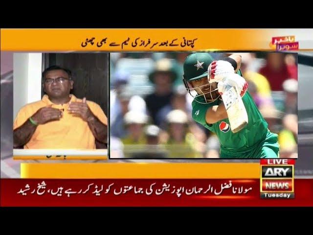 'Mickey Arthur played a significant role to make Babar Azam World-class batsman' - Basit Ali