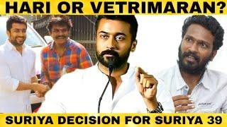 Suriya 39 Director யார் Hari or Vetrimaran ? Suriya, Siruthai Siva | Soorarai Pottru Update | சூர்யா