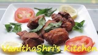 South Indian Spicy Fish Fry Recipe
