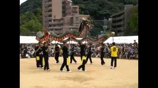 2012年滑石中学校龍踊り(撮影地大園小)