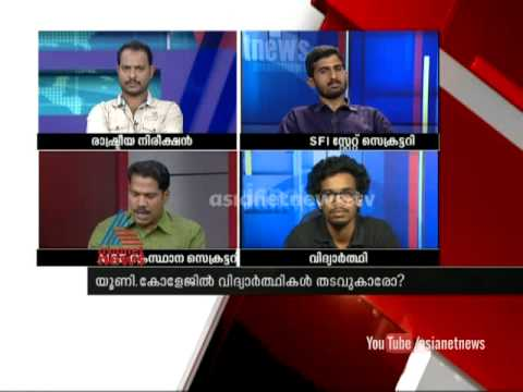 SFI's goondaism in University college   News Hour 24th October 2014