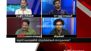SFI's goondaism in University college | News Hour 24th October 2014