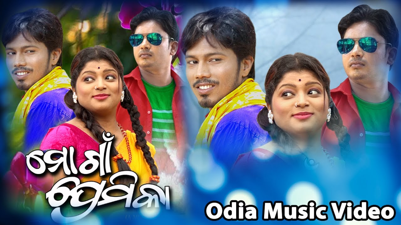 Download Mo Pain Jae Se - Odia Music Video - HD Videos