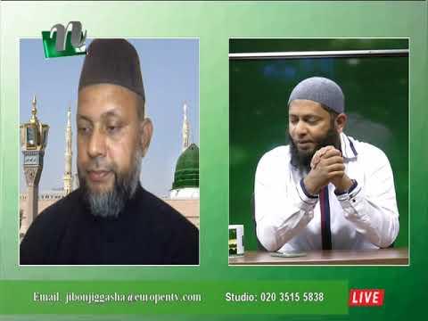 Download Jibon Jiggasha With NTV_30072021