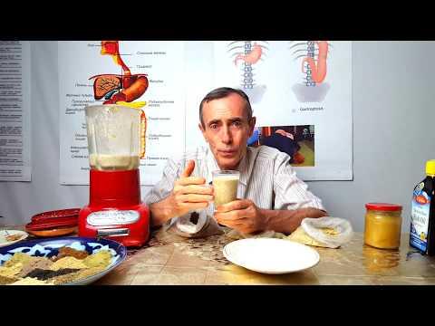 Как приготовить тыквенное молоко
