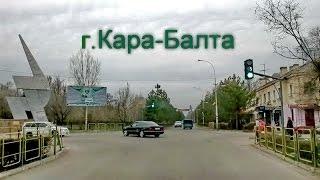 г. Кара-Балта из окна автомобиля.