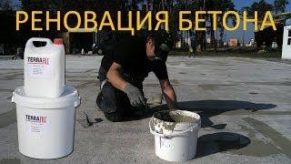 видео Как заделать дыру в потолке