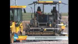 Дорожные работы в Иркутской области как предпосылки для ДТП(, 2015-07-29T05:48:20.000Z)