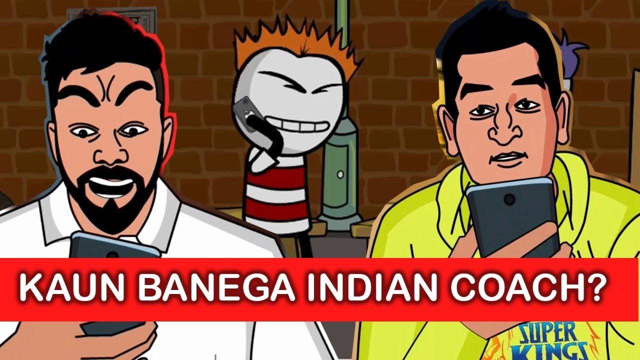INDvsENG - Kaun Banega Coach? ft. Kohli and Dhoni @Qtiyapa Dotcom