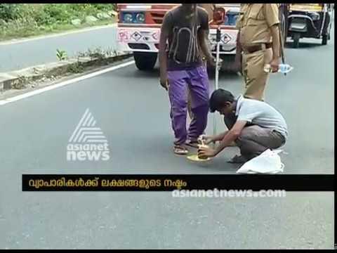 Merchants association's Hartal today : Undeclared hartal turns violent in Malappuram
