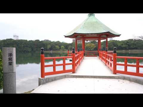 OHORI Park Fukuoka 大濠公園福岡