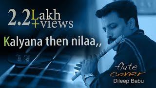 Kalyaana then nilaa | Filim Mounam Sammadham [Flute] By, Dileep Bab .B