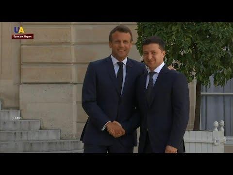 Владимир Зеленский и Эмманюэль Макрон встретились в Париже