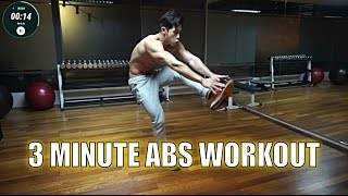 3 Minute Abs Workout - New Moves At The End