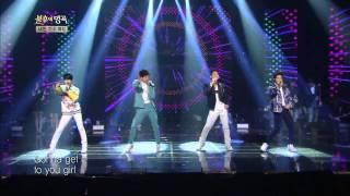 Download lagu [HIT] 제국의 아이들 - Step by step 불후의 명곡2.20140412