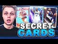 THE CARDS YOU NEVER KNEW EXISTED!! SECRET DIAMOND DEMARCUS COUSINS AND JERRY WEST!! NBA 2K19