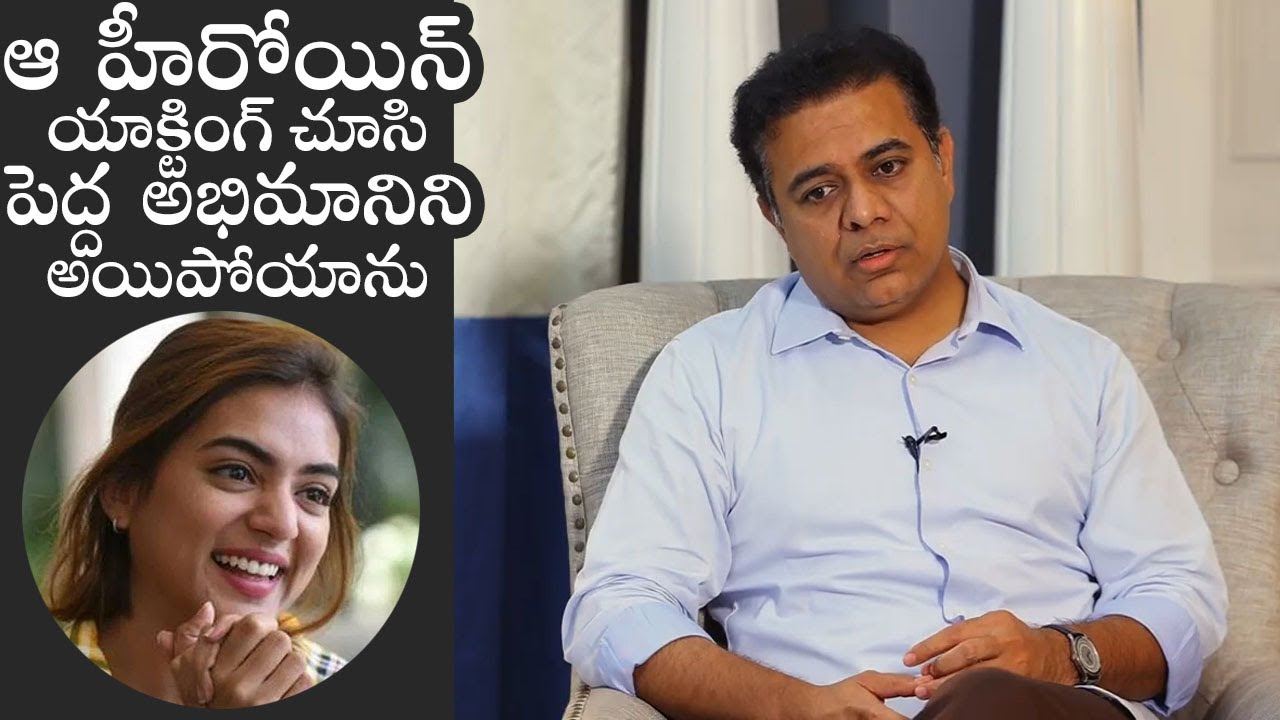 Download Minister KTR Grate Words About Nazriya Nazim And Dulkar Salman |  KTR SUMA Interview | ISPARKMEDIA