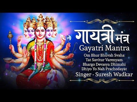 Gayatri Mantra By Suresh Wadkar - Om Bhur Bhuvah Swaha - 108 Times