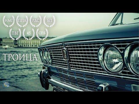 "#NMG Троица (История реставрации автомобиля ВАЗ 2103 ""Жигули"")"