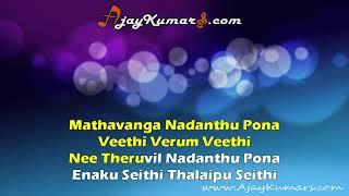 Oodha Color Ribbon HQ Tamil Karaoke with Lyrics Sing Along Version www AjayKumars com360p