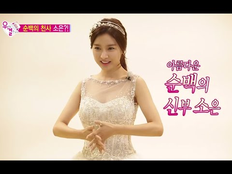 [HOT] WeGotMarried4 우결4-JaeRim reaction on So eun's wedding dress 웨딩드레스에 넋나간 재림 20141129 from YouTube · Duration:  2 minutes 55 seconds