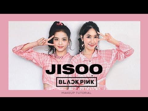 แต่งหน้าตามจีซู BLACKPINK JISOO Inspired Makeup   MayyR - วันที่ 27 Feb 2019
