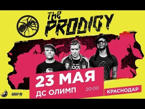 The Prodigy Concert Live /Support: Aviator Dj (part 1)