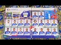 Album PANINI 100% COMPLET • RUSSIA 2018 World Cup 682 Stickers Full - Studio Bubble Tea