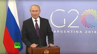 Пресс конференция Путина в Аргентине
