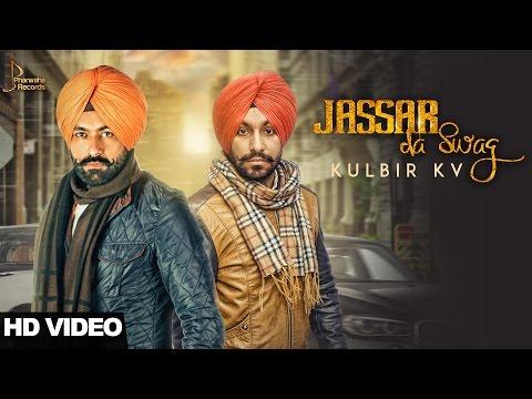 Jassar Da Swag : Kv Kulbir  ft Tarsem Jassar | Latest Punjabi Songs 2017 | Pharwaha Records
