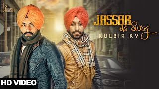 Jassar Da Swag (Tarsem Jassar, Kulbir KV) Mp3 Song Download
