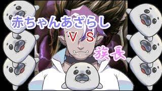 【16】LOLでDEATH MUNDO GAME with 大字らしお