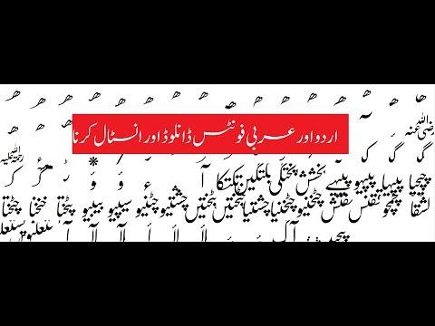 Class 3 Fonts Urdu & Arbic