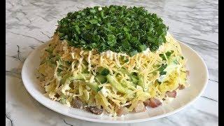 """Салат """"Селедка Под Зеленой Шубой"""" Оригинально и Очень Вкусно!!! / Салат с  Селедкой / Herring Salad"""