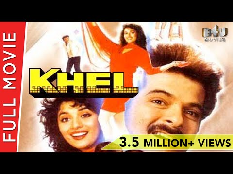Khel  Full Hindi Movie  Anil Kapoor, Madhuri Dixit  Full Movie HD 1080p