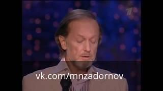 "Михаил Задорнов ""Дурошлёпство"""