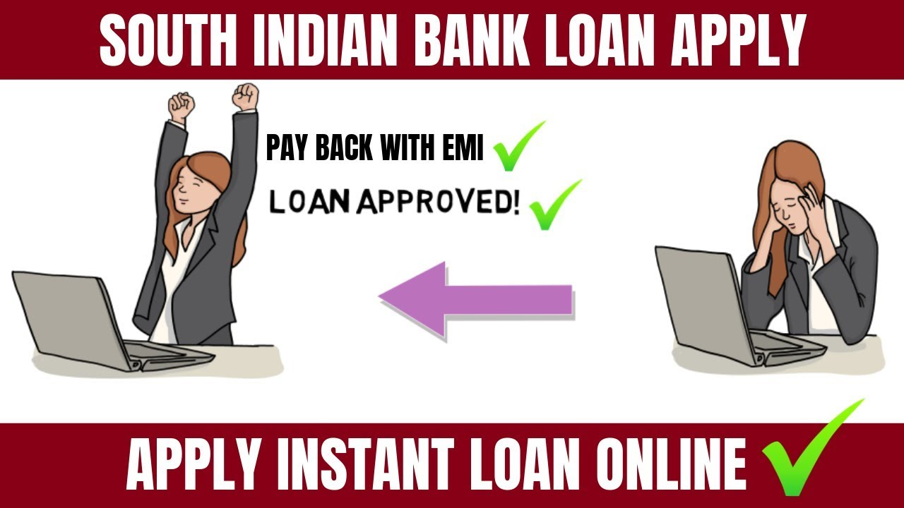 South Indian Bank Instant Loan Apply | How to apply ...