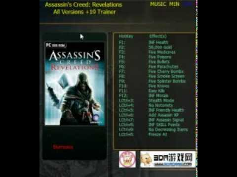 assassin's creed brotherhood trainer all versions free